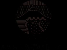 富士吉田市ふるさと納税特設サイト